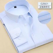 2016佐马仕新款男士工装职业装衬衫G2661