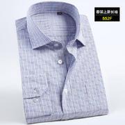 2016新款时尚全棉长袖衬衫552F