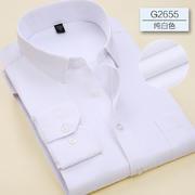 2016佐马仕新款男士正码版职业工装衬衫G2655