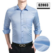 2018佐马仕男士新款弹力免烫商务休闲工装衬衫G2803