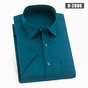 2020新款弹力布短袖衬衫D2806