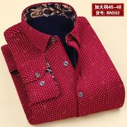16新款加大码45-48真超保暖衬衫BN302