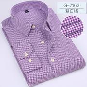 2017春季新款長袖襯衫G-7163