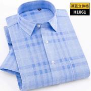 2018佐馬仕新款男士時尚棉麻短袖襯衫DH1061