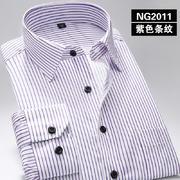 佐马仕新款男士修身款职业装工装衬衫X2011