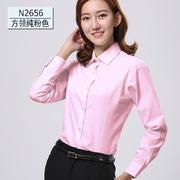 2019佐馬仕新款女士純粉色方領工裝襯衫N2656