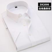 佐马仕新款男士工装商务正装DX2006