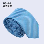 佐马仕新款男士韩版商务休闲窄领带B5-07