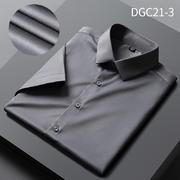 DGC21-3