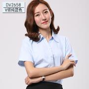 2016年佐馬仕新款女士V領工裝短袖襯衫DV2658