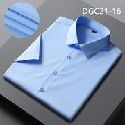 DGC21-16