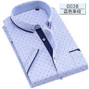 2017年佐马仕男士新款全棉短袖衬衫D038