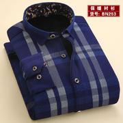 2016新款真超保暖衬衫BN253X