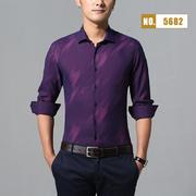 2018佐马仕新款男士棉麻印花长袖衬衫M85682
