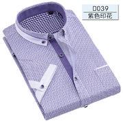 2017年佐马仕男士新款全棉短袖衬衫D039