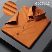 DGC21-12
