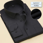 2016佐马仕新款男士正码版职业工装衬衫G2657