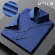 DGC21-15