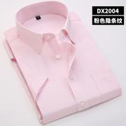 佐马仕新款男士工装商务正装DX2004