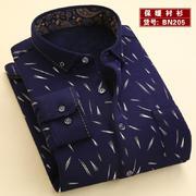 2016新款真超保暖襯衫BN205