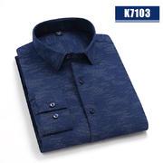 2020佐馬仕春秋新款高檔男士長袖襯衫K7103