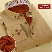 2015佐马仕新款男士全棉灯芯绒保暖衬衫D-106