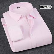 2018佐马仕新款男士纯色商务保暖衬衫BN2656