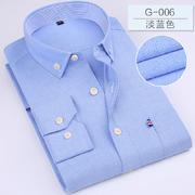 2017春季新款长袖衬衫G-006