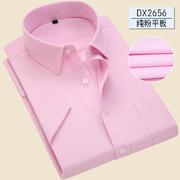 佐马仕新款男士商务休闲工装短袖衬衫DX2656