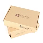 佐馬仕包裝盒