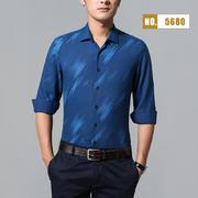 2018佐马仕新款男士棉麻印花长袖衬衫M85680