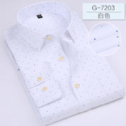2017春季新款長袖襯衫G-7203