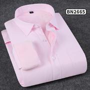 2018佐马仕新款男士纯色商务保暖衬衫BN2665大码