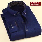 2016新款真超保暖衬衫BN270
