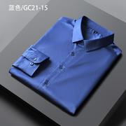 GC21-15