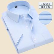 佐马仕新款男士商务休闲工装短袖衬衫DX2658