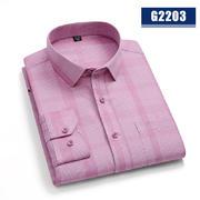 2020佐馬仕春秋新款高檔男士長袖襯衫G2203