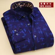 2016新款真超保暖衬衫BN292X