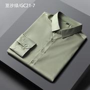 GC21-7