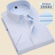 佐马仕新款男士商务休闲工装短袖衬衫DX2661