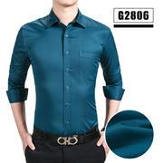 2018佐马仕男士新款弹力免烫商务休闲工装衬衫G2806