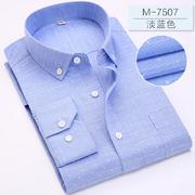 2017春季新款长袖衬衫M-7507