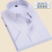2017佐马仕新款男士蓝色条纹工装短袖衬衫DX2672
