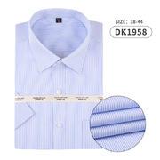 2019佐马仕新款男士高棉短袖衬衫DK1958