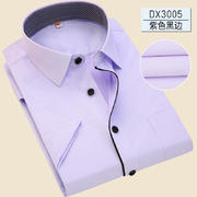 佐馬仕新款男士商務休閑工裝短袖襯衫DX3005