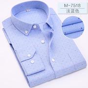 2017春季新款長袖襯衫G-7518