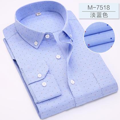 2017春季新款长袖衬衫G-7518