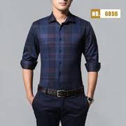 2018佐马仕新款男士棉麻印花长袖衬衫M86856