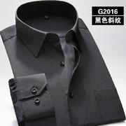 佐馬仕男士職業裝工裝襯衫G2016