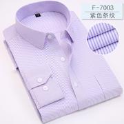 2017春季新款长袖衬衫F-7003